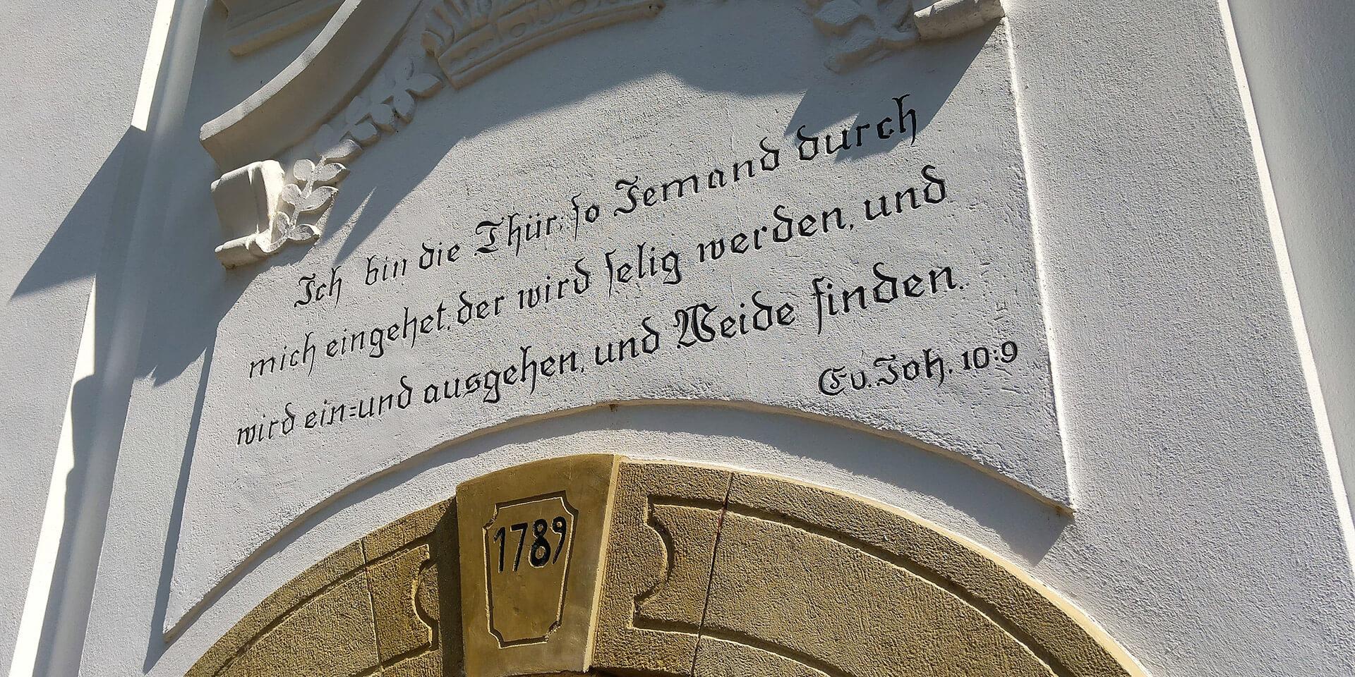 Portal der Lutherischen Kirche von Mezőberény